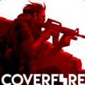 Cover Fire手机IOS版 v1.2.1