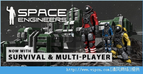 ��̫�չ���ʦ�� Space Engineers v01.027.010 �ⰲװ�ƽ��