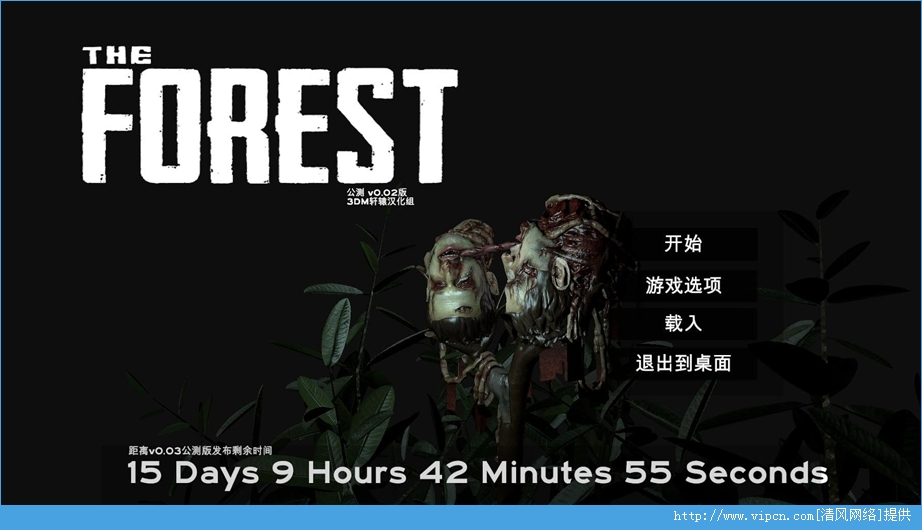��ɭ�֡���The Forest��3DM�������ĺ������� v2.0