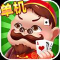 四海游斗地主安卓手机版 v1.01