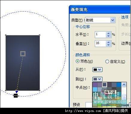 CorelDRAW X4鼠标绘制教程:制作一只逼真的玻璃杯[多图]图片2