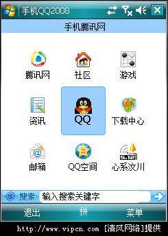 手机QQ2011   for Android V2.3 build0120官方中文版