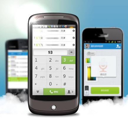 手机QQ通讯录 WP7版  2.2 官方正式版[xpa]