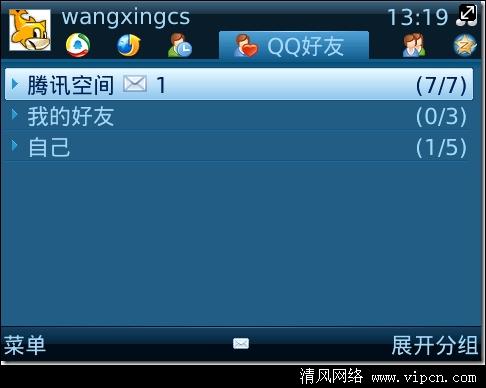 手机QQ for wp7  官方版