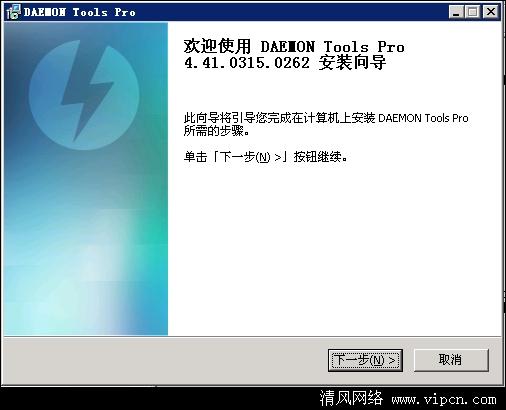 DAEMON Tools Pro高级版(虚拟光驱工具)破解版 v5.5.0.0388 安装版