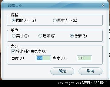 傻瓜式制作手机桌面壁纸小工具(PicEditor) 中文绿色版图2: