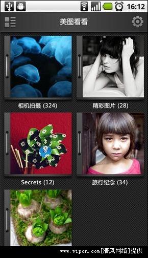 美图看看官方手机安卓版 v0.8.8