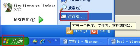 windows系统自带的计算器不见了怎么办?[多图]