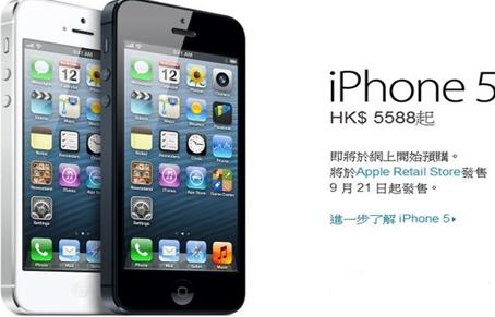 iphone5什么版本最好?[图]