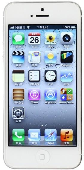 苹果iphone5不能上网的解决方法[图]