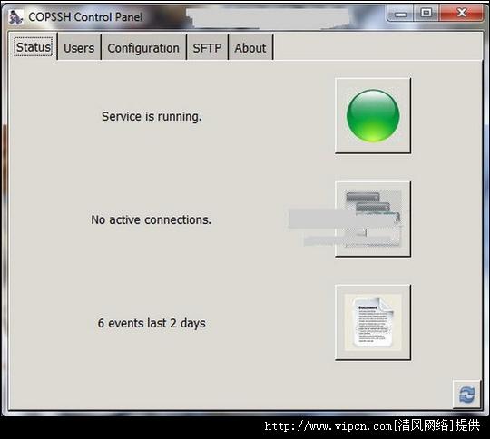 COPSSH V4.1.0.1000 绿色版
