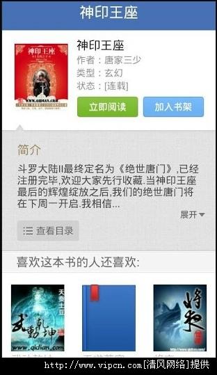 搜狗阅读安卓手机版app v3.6.50