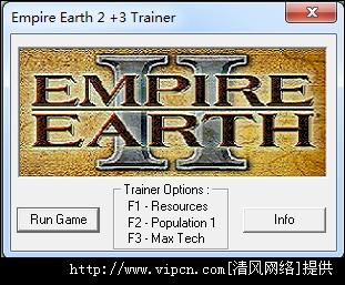 《地球帝国2》三项修改器 无限资源/无限人口等功能 绿色版-青岛市人