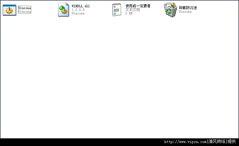 小孩防沉迷系统官方图3:软件文件界面
