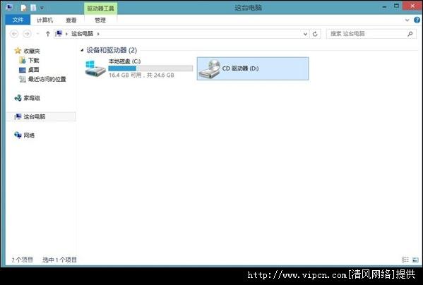 """删除/恢复 win8.1 """"这台电脑""""中文件夹工具 绿色版"""