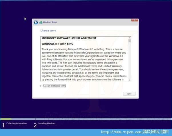 Windows8.1怎么免费使用?win8.1免费版是什么样子?[多图]
