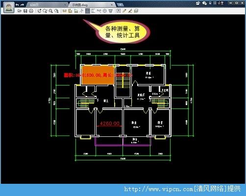 CAD迷你算量官方版 V1.0 安装版