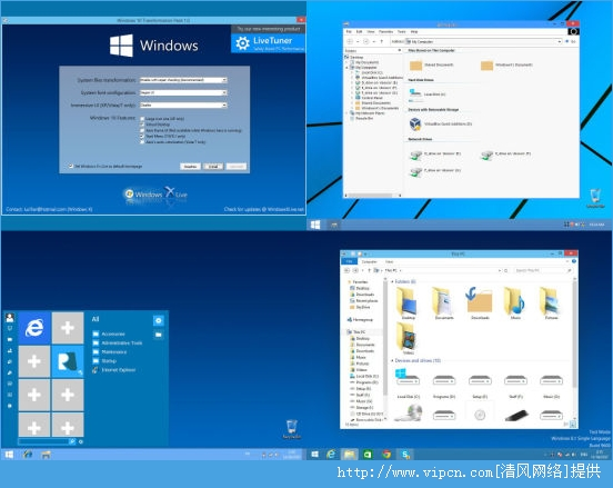 防win10界面工具(Windows 10 Transformation Pack 1.0)