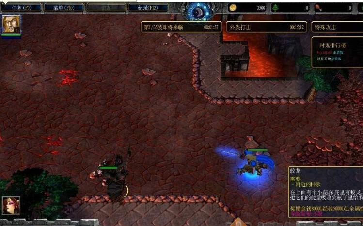 封鬼之邪恶的源头 魔兽防守地图 V3.8 正式版