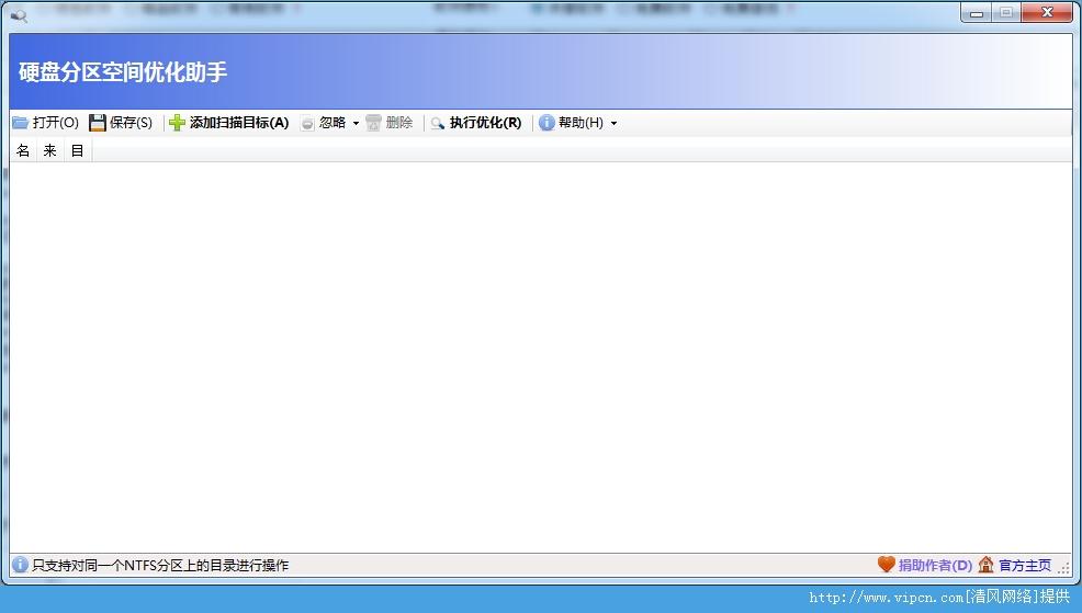 重复文件压缩助手官方版 v1.0.0 正式版