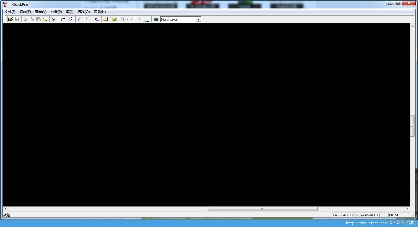 PCB彩色抄板软件(QuickPCB 2005)官方版 v3.0 绿色中文版