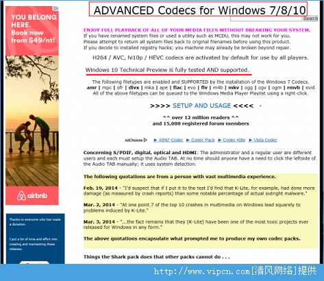 一款支持Win10TP 9860的解码器Advanced Codecs[多图]