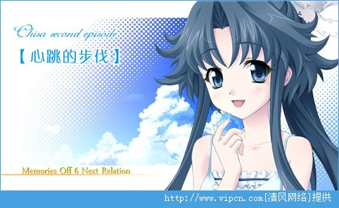 《秋之回忆4:从今以后Again》简体中文汉化版