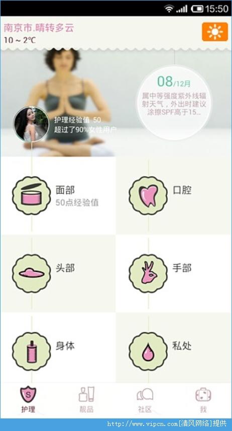 可米粒安卓手机版app v1.0.3