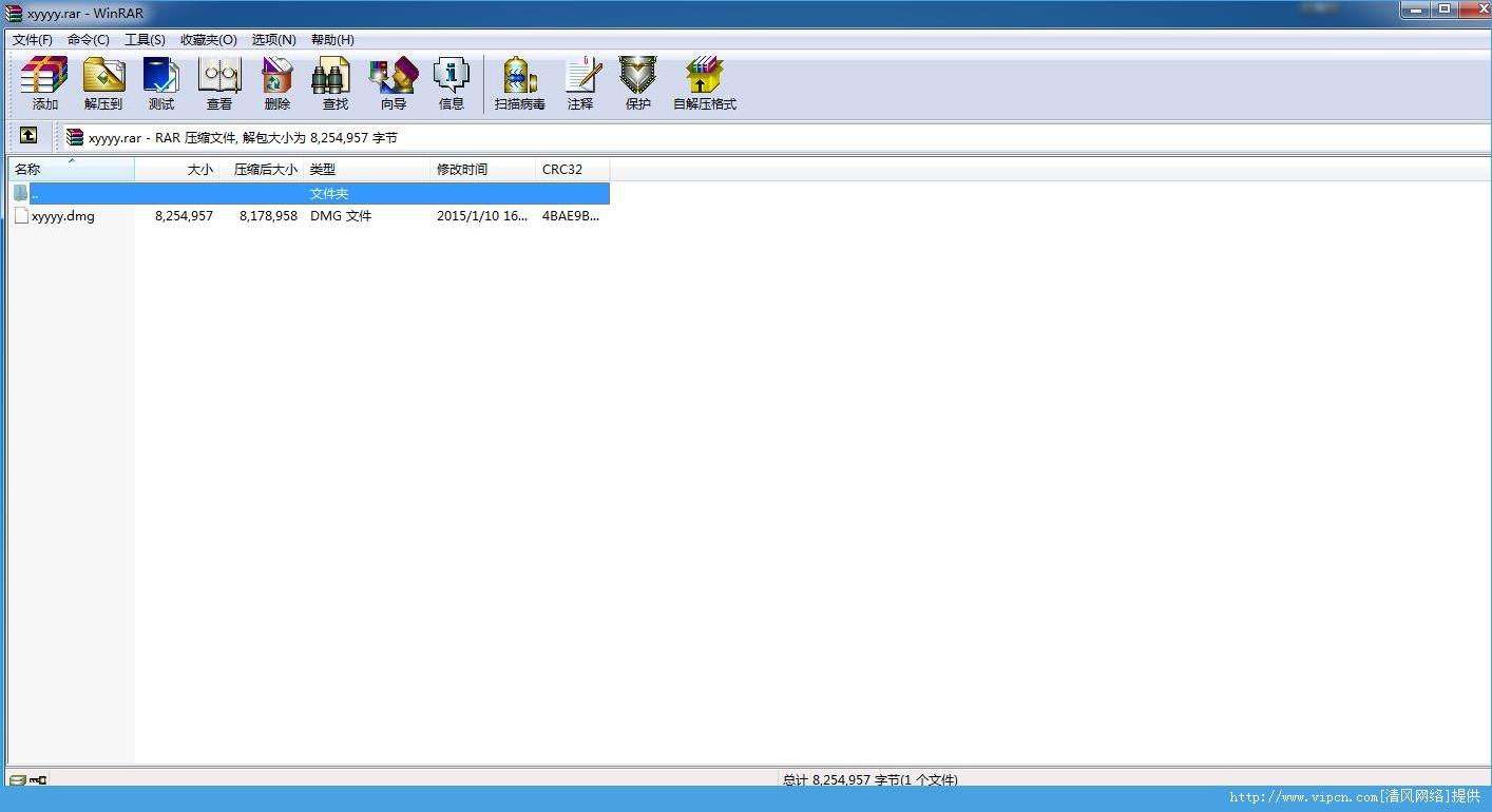 BT种子搜索器Mac版 v1.9.1