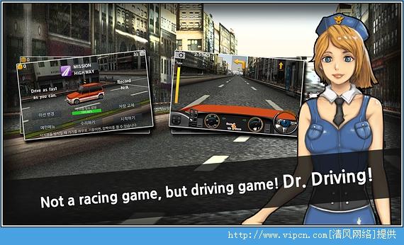 主驾驶游戏电脑版 v1.42