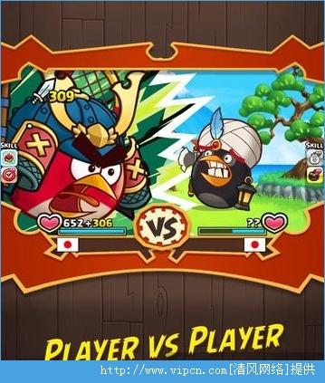 愤怒的小鸟战斗PC电脑版 v1.2.2