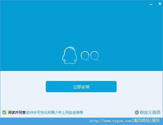 腾讯QQ7.1官方正式版