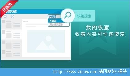 腾讯QQ7.1去广告纯净版