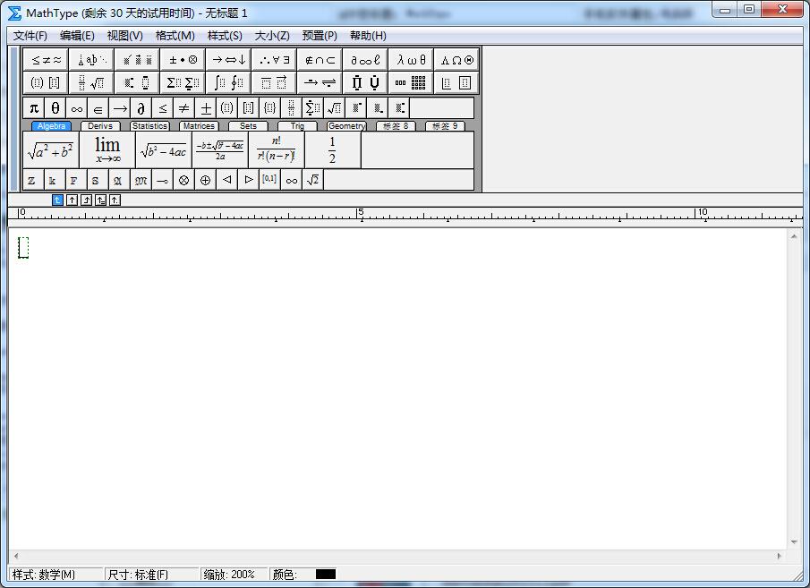 MathType官方版(最好用的数学公式编辑器) V6.9 安装版