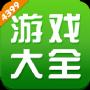 4399游戏盒官方手机ios版 v2.7.0
