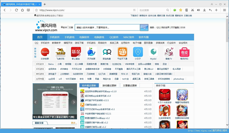 QQ浏览器9.0官方正式版 v9.0beat 安装版