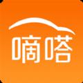 嘀嗒拼车官网司机版 v6.3.3