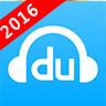 百度音乐2016最新版官方下载 v6.0.5.0