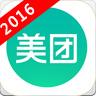 美团2016版下载安装 v8.7.2