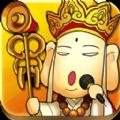 天天爱西游官网安卓版 v1.0.46