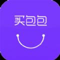 买包包ios版app v4.1.6