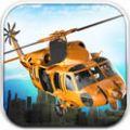 城市直升机救援手机版