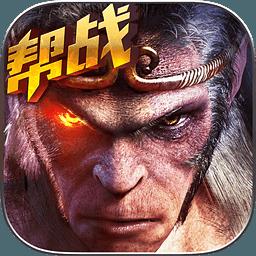 西游降魔篇3D手游ipad版 v2.0.0策略棋牌大小:238MB更新:2015-11