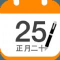 中华万年历2016手机版下载安装到手机 v7.0.8