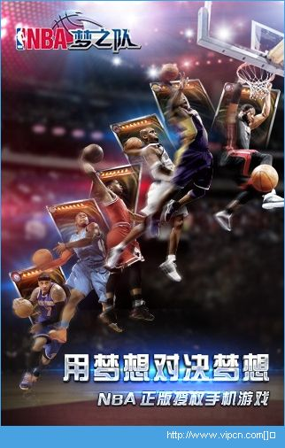 NBA梦之队官方版手机安卓版 v7.0