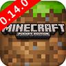 Minecraftpe0.14.0正式版