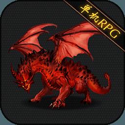 黑暗传说单机RPG内购破解版 v2.35