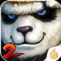 太极熊猫2内购破解安卓版 v1.3.8