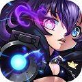 冒险骑士团手游官网iOS版 v1.2.3