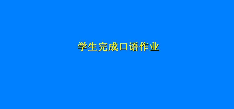 学乐云教学平台学生常见问题解答大全[图]
